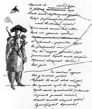 kavkazskij-plennik-chast-1-2-pushkin-1821-sajt