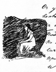 kavkazskij-plennik-chast-1-4-pushkin-1821-sajt