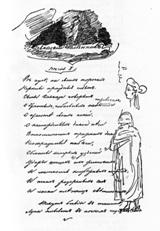 kavkazskij-plennik-chast-1-pushkin-1821-sajt