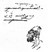 tsygany-pushkin-1824-sajt