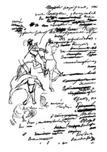tsygany2-pushkin-1823-sajt