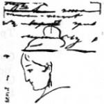 Пушкин Керн