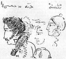 risunki-pushkina-na-oborote-chernovyh-stihov-fazil-hanu-1829-sajt