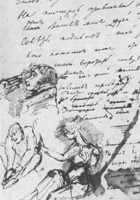 strannik2-pushkin-1835-sajt