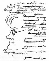 gorchakov-1828