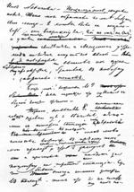 metel-pushkin-1830-sajt