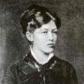 Екатерина Бекетова
