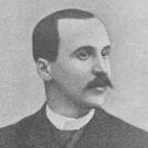 Леонид Афанасьев