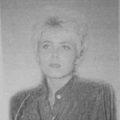 Ирина Иванишко