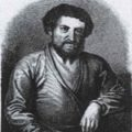 Фёдор Слепушкин