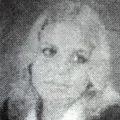 Елена Скубанова