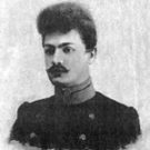 Николай Крашенинников