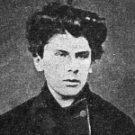 Василий Сидорацкий