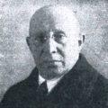 Владимир Азов