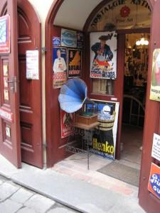 Магазинчик сувениров и антиквариата