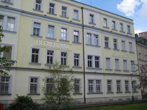 """Головной офис торговой марки """"Бехеровка"""", тринадцатый источник"""