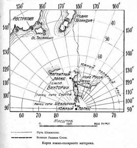 Карта южно-полярного материка. Антарктиды.