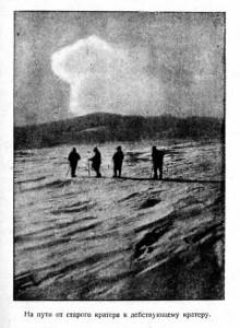 На пути от старого к действующему кратеру Эребуса.